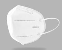 KN95/FFP2 Atemschutzmaske